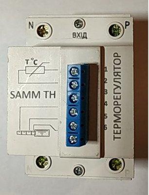На DIN рейку регулятор Температуры